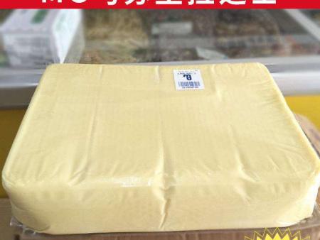 雷火下载雷火电竞雷火竞技app下载供应厂关于奶酪的相关介绍