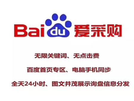 惠州微信分销商城营销运营:微商城如何裂变拉新