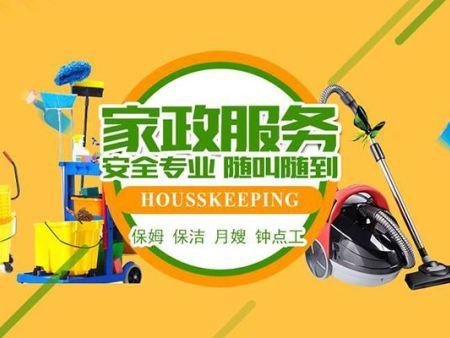 内黄县富强家政服务:家政服务行业前景与现状
