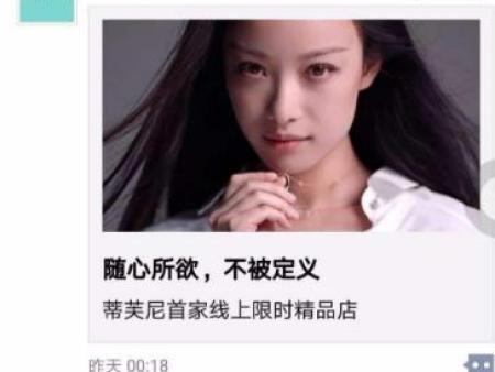 惠州微信朋友圈广告投放
