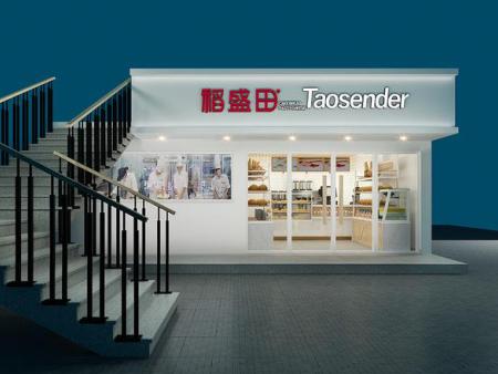 【新闻动态】稻盛田的小而美店铺模式,受欢迎程度颇高
