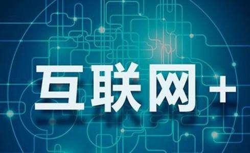 惠州网站建设:诚意带大家了解网站优化小技巧