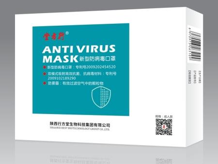 新型防病毒口罩(成人款)