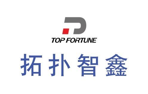 北京拓撲智鑫環境科技股份有限公司