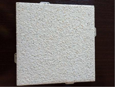 仿石材真石漆(麻麵)鋁單板