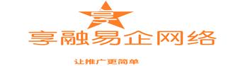 柳州享融商务信息服务有限公司