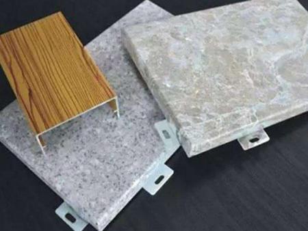仿石材真石漆(光麵)鋁單板