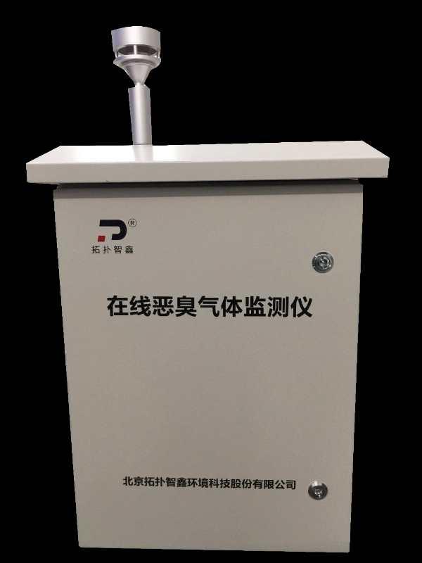 TP-II-YCL 型在線惡臭監測儀