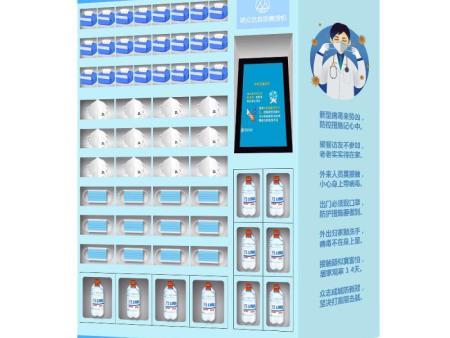 万博manbetx官网体育达智能售货口罩医用商品综合型万博手机manbetx网页版