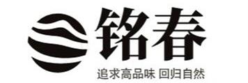西安铭春园林工程有限公司