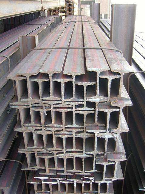 工字钢与H钢的区别