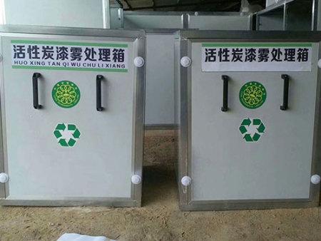 活性炭环保除尘箱