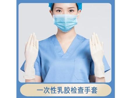 一次性医用无菌检查手套