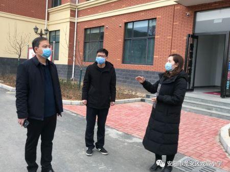 龙安区教育局领导到我校进行疫情防控工作检查
