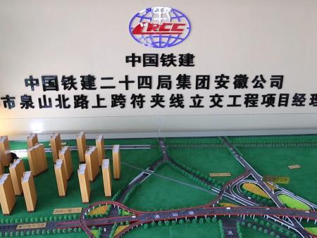 重庆渝北后期制作制作公司