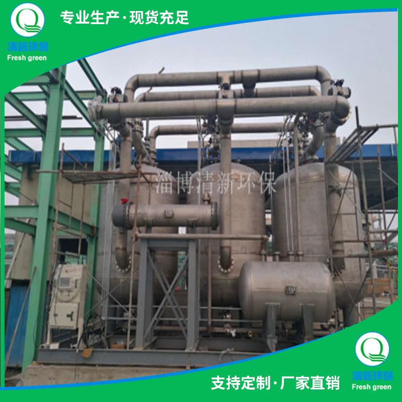 活性炭吸附脱附-废气吸附脱附-有机废气综合治理