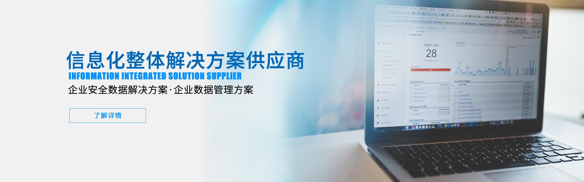 加密软件,图文档管理,质量分析控制系统