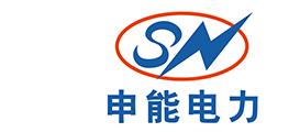 湛江申能电力技术有限公司