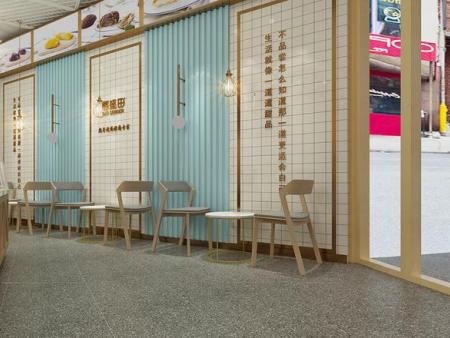 【新闻动态】开一家稻盛田烘焙店好不好?