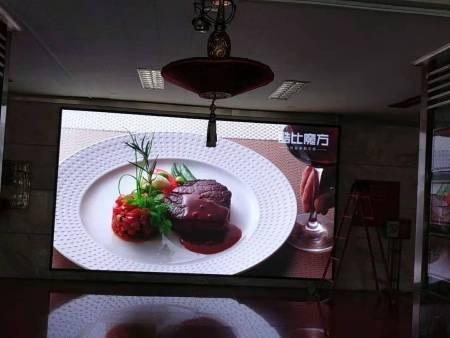 户外广告为什么青睐沈阳LED显示屏?