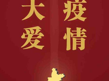 『雕塑头条』塑大爱 战疫情丨刘文凯作品《逆行者》《出征的天使》《爱的坚守》