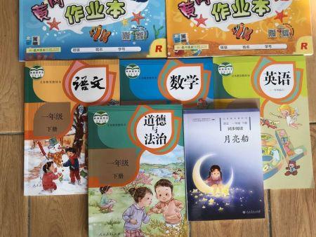 疫情下的温暖—龙骏小学书籍爱心传递