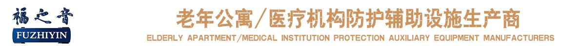 济南福之音新型材料有限公司