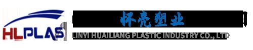 临沂韩国18禁漫画在线漫画塑料有限公司
