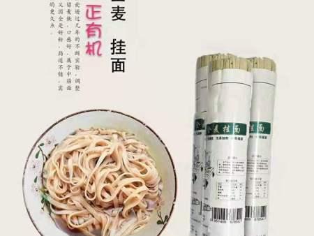 粗粮挂面(500克)