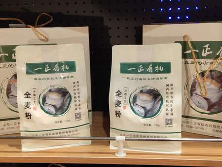 beplay官网注册石磨面粉(1.5千克*2袋)