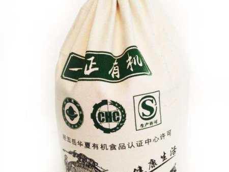 beplay官网注册石磨面粉(5千克)