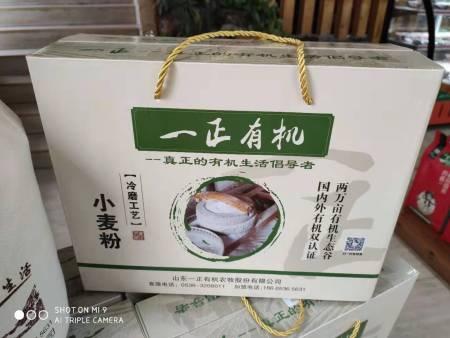 beplay官网注册石磨面粉(3千克)