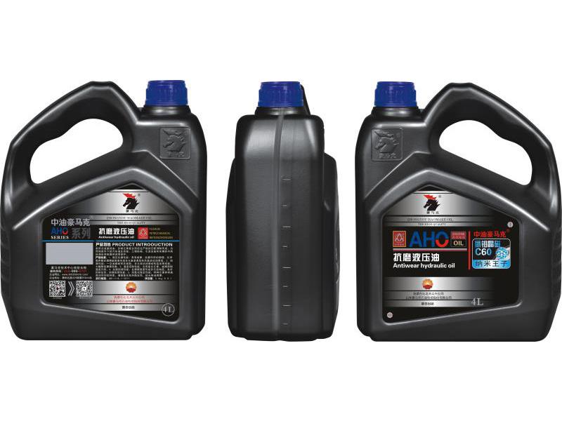 中國石油戰略伙伴中油豪馬克抗磨液壓油