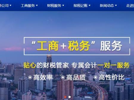 惠州网站建设-企业网站建造中的几点主张