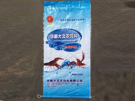 小龙虾专用
