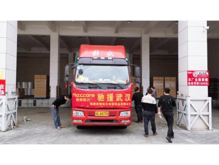 2020年3月麦斯凯尔为武汉捐赠抗疫物资