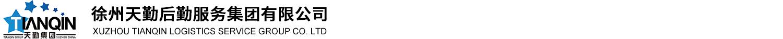 徐州市<B style='color:black;background-color:#ff66ff'>云南11选5</B>商贸有限公司