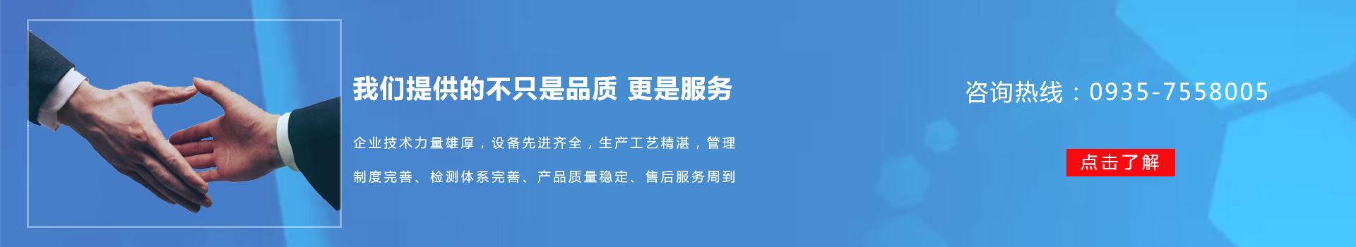 金昌乐动体育appios