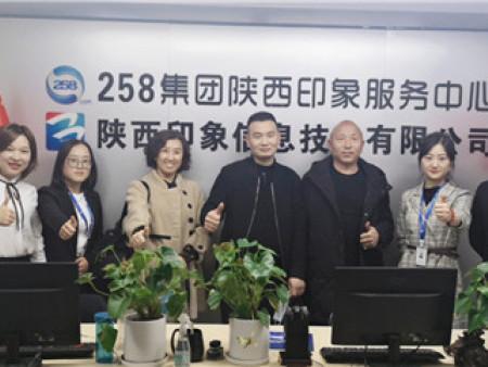 热烈祝贺赵总注册的新公司选择继续与印象公司合作