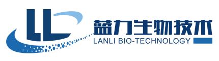 德州蓝力生物技术有限公司