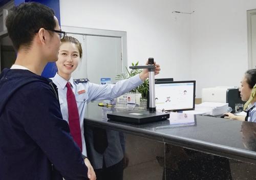 西安实用新型专利申请流程有哪些?