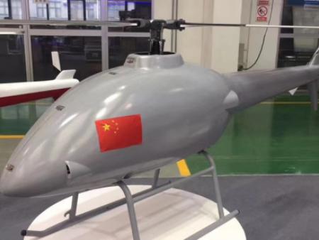 TK 系列無人機檢驗報告