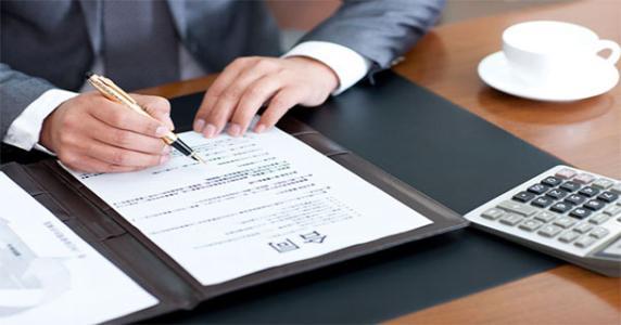 """陕西专利申请""""相同侵权""""判断的一些原则和基准"""