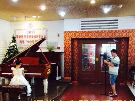 电视台媒体采访-福州钢琴培训福州钢琴考级(大宇琴行)中国音乐学院考级实况,福州音乐考级指定考点。福州学钢琴--大宇琴行艺术培训机构,家长满意度高。