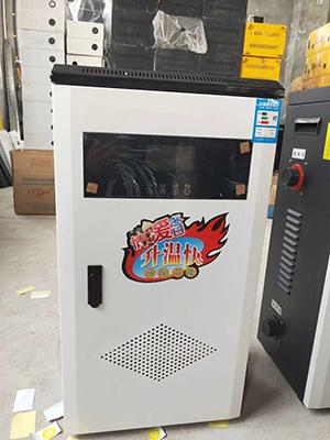 青海電采暖廠家-電鍋爐的日常檢查工作有哪些?