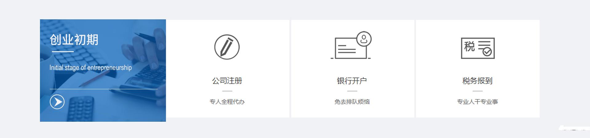 创业者的财务万博manbext官网下载