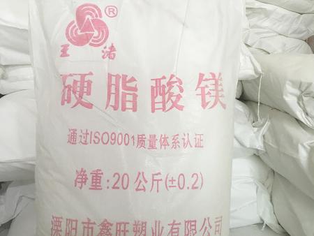 浅述硬脂酸镁的主要作用
