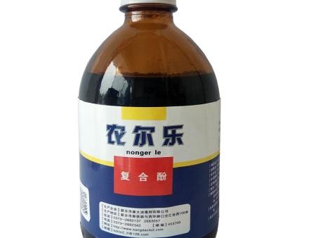 第二代农尔乐(复合酚溶液)