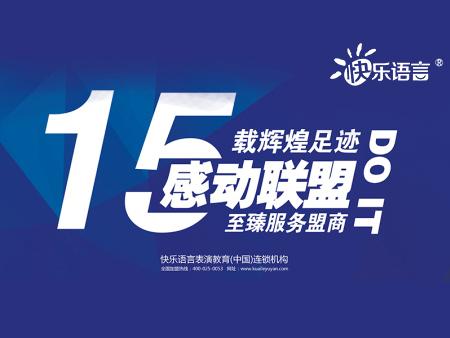 配货中心通知:郑州伟才幼儿园订购的教材配货已发送