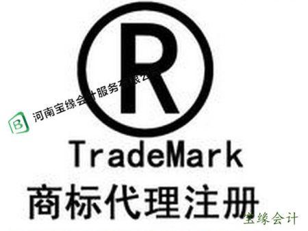 亚搏官网官方平台商标注册就找宝缘